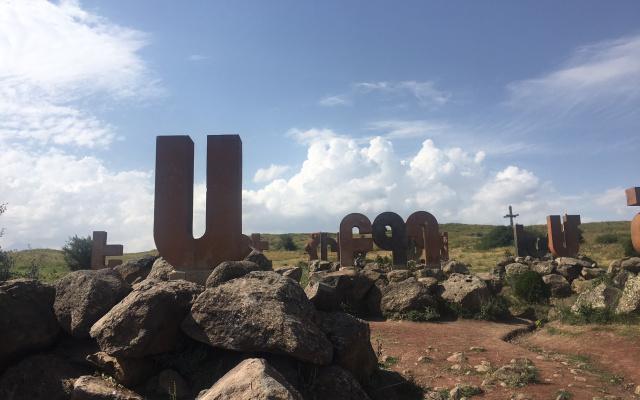 Найдите свою букву в долине армянского алфавита